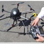 Plantilla denuncia infracción con DRONES