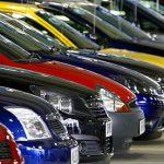 INSTRUCCIÓN DGT: Sobre el Seguro Obligatorio de Automóviles.