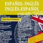 Diccionario términos jurídico policiales (español-inglés / inglés-español).